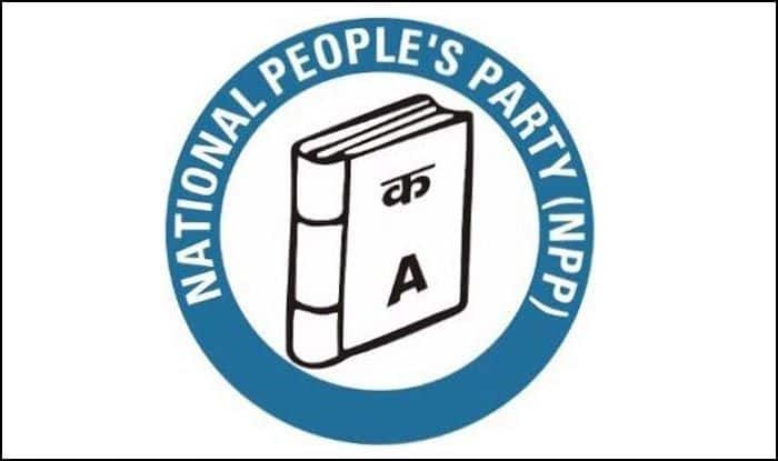 National People's Party logo