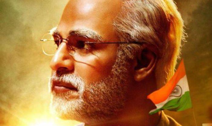 PM Narendra Modi Biopic poster