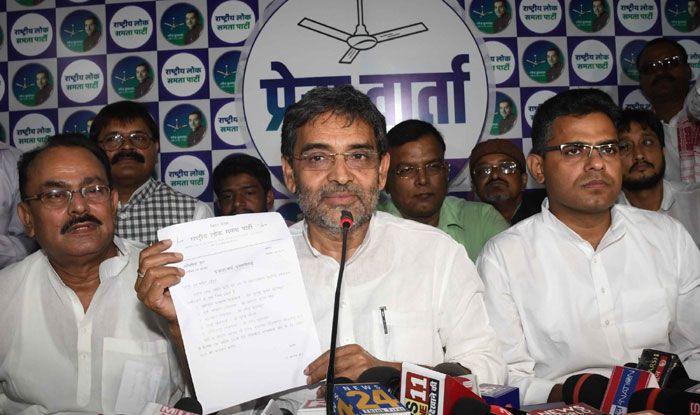 Rahtriya Lok Samta Party chief Upendra Kushwaha