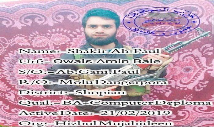 Computer Science Grad Joins Hizbul in South Kashmir, Posts Picture Online