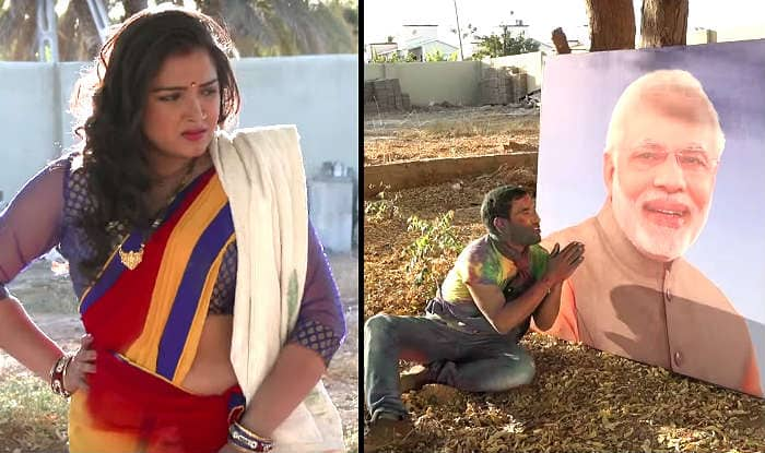 Amrapali Dubey-Nirahua Aka Dinesh Lal Yadav's Song Puranki Biwi Band Kar Da Modiji Goes Viral Like Never Before