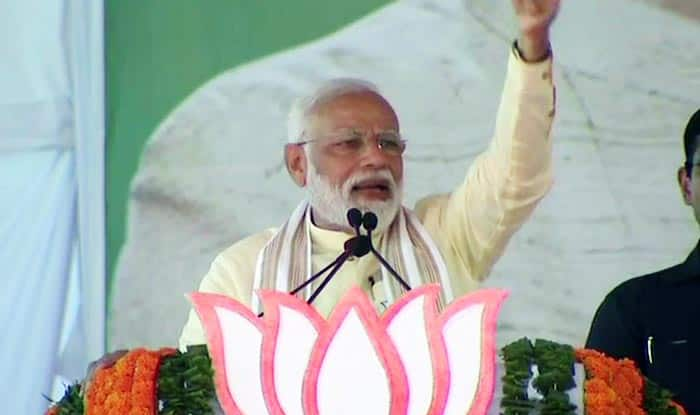 Don't Fear For Your Lands Till Modi is Here: PM in Nandurbar