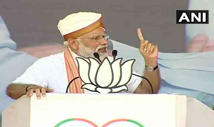 Had Congress Leaders Acted Wisely, Pakistan Would Not Have Born: PM Modi in Latur