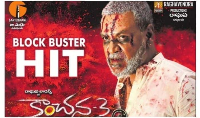 Tamilrockers: Raghava Lawrence-Vedhika Starrer Kanchana 3 Gets Leaked by Piracy Website For Free Download