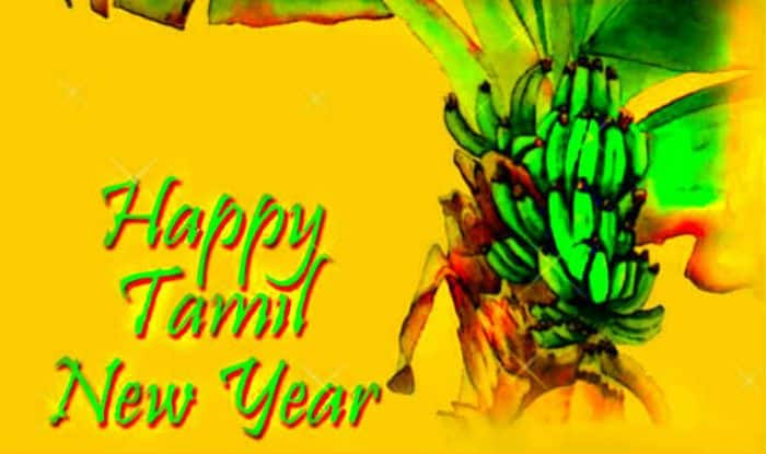 Happy Tamil New Year 2019: Best WhatsApp Messages, Quotes, SMS Wishes For Your Family And Friends
