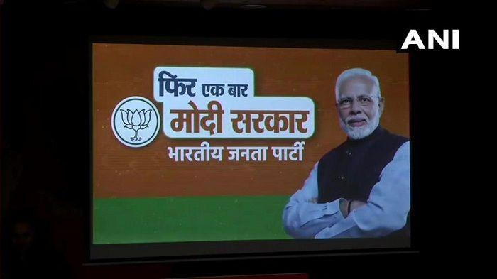 'Phir ek Baar Modi Sarkar', BJP Launches Theme Song For Lok Sabha 2019 Polls