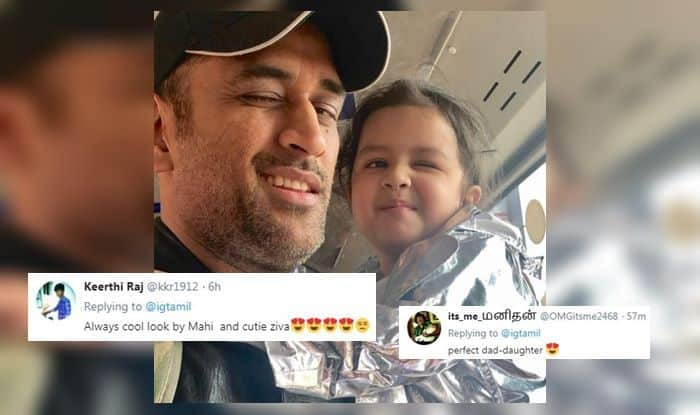 MS Dhoni And Ziva Share Adorable Father-Daughter Wink Moment Ahead of World Cup 2019, Twitter Cannot Keep Calm | SEE POSTS