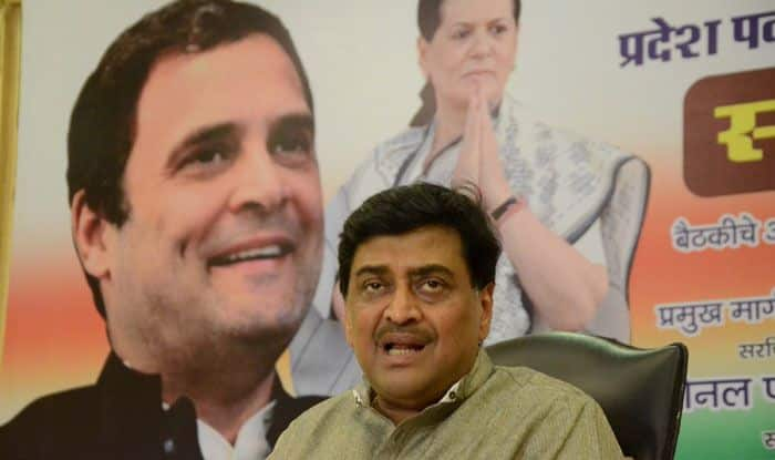 Congress leader Ashok Chavan. Photo Courtesy: IANS