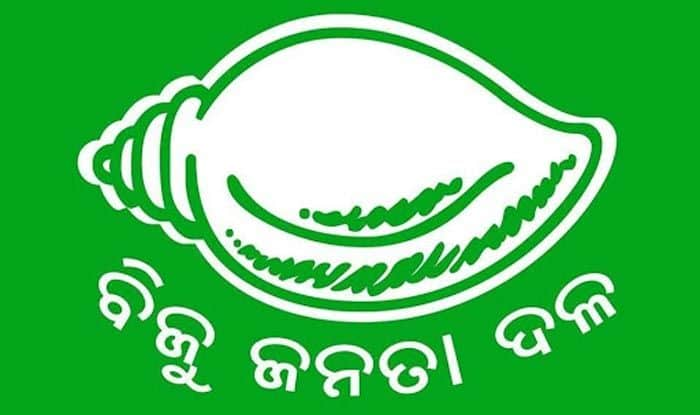 Biju Janata Dal symbol. Photo Courtesy: IANS