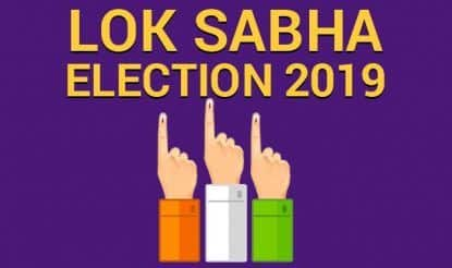 Lok Sabha Elections 2019 Vote Counting Updates From Madhya Pradesh: BJP Likely to Win From Dewas, Ujjain, Mandsaur, Ratlam, Dhar Seats
