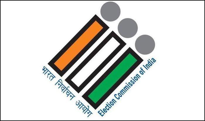 Election Commission of India logo. Photo Courtesy: IANS