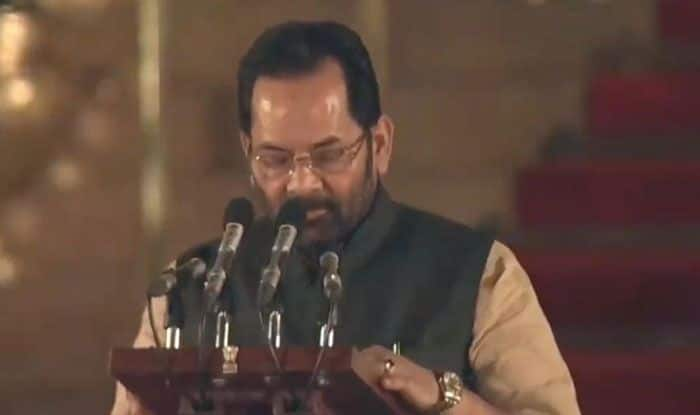 BJP leader Mukhtar Abbas Naqvi. Photo Courtesy: IANS