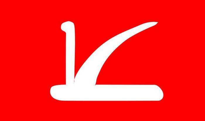 National Conference symbol. Photo Courtesy: Google