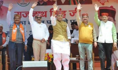 Rajnath Singh Says Sedition Law Will be Made More Stringent by BJP Govt