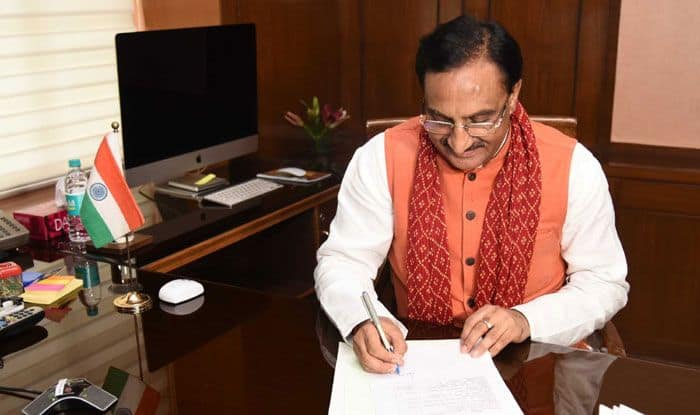 HRD minister Ramesh Pokhriyal 'Nishank'. Photo Courtesy: IANS