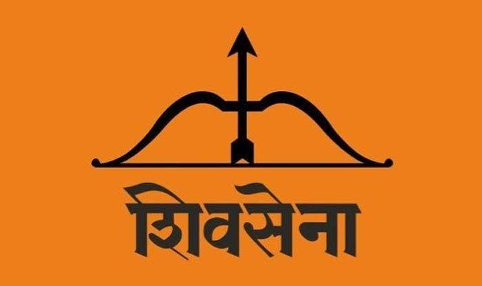 Shiv Sena logo. Photo Courtesy: IANS