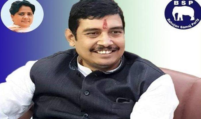 Rape Accused BSP MP Atul Rai Surrenders in Varanasi Court, Sent to Judicial Custody For 14 Days