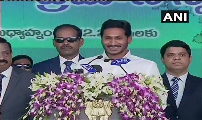 YS Jaganmohan Reddy Takes Oath as Andhra Pradesh Chief Minister