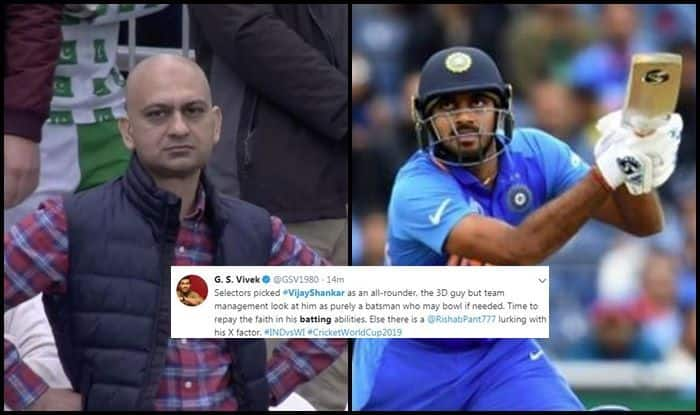 India vs West Indies, Old Trafford, Vijay Shankar, Vijay Shankar trolled, ICC Cricket World Cup 2019, ICC World Cup 2019, Cricket News, Ind vs WI, Team India, Indian Cricket Team