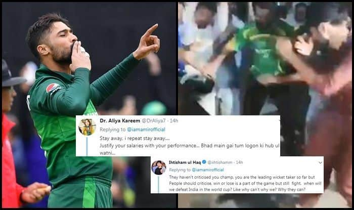 Mohammad Amir, Mohammad Amir Requests Fans, Indian Cricket Team, Pakistan Cricket Team, ICC Cricket World Cup 2019, ICC World Cup 2019, Old Trafford, Manchester, Cricket News