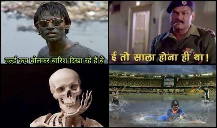 India vs New Zealand, Trent Bridge rain delay, ICC Cricket World Cup 2019, ICC World Cup 2019, Ind vs NZ, NZ vs Ind, Cricket News, Nottingham, Weather forecast, match abandoned, ICC World Cup 2019 schedule, Indian Cricket Team, Indian national cricket team, Memes, GIF