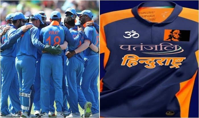 Team India New Jersey, Team India Orange Jersey, ICC Cricket World Cup 2019, ICC World Cup 2019, Fans troll Team India, Cricket Fans Troll Team India's Orange Jersey, Orange Jersey Team India, Virat Kohli, BCCI, BJP, Cricket News, Fans Mock Indian Cricket Team Orange Jersey, India vs England, IND vs ENG World Cup 2019