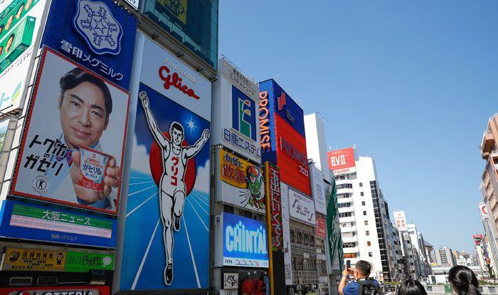 Japan, Osaka, G20 Summit, Security measures