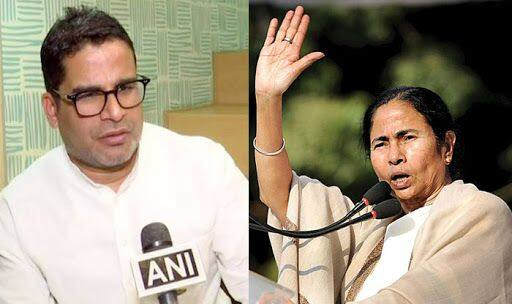Mamata Knocks Door of Poll Strategist Prashant Kishor to Keep BJP at Bay in 2021 Assembly Election