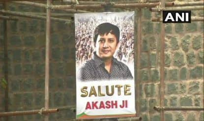 'Salute Akash Ji': Posters in Support of Bat-wielding BJP MLA Come up in Indore