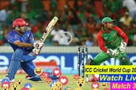 Bangladesh Vs Afghanistan Live Cricket Score - Match 31