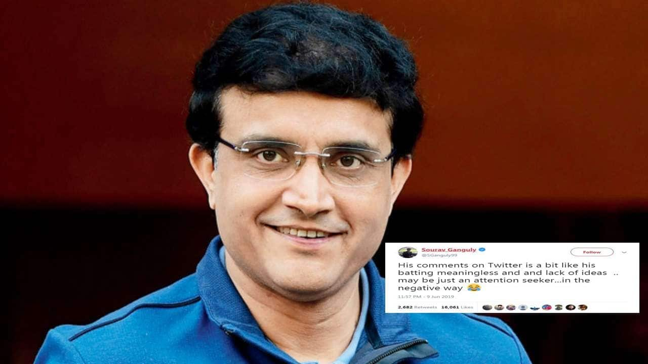 India captain Sourav Ganguly, Sourav Ganguly Twitter, Dada in world cup, dada twitter