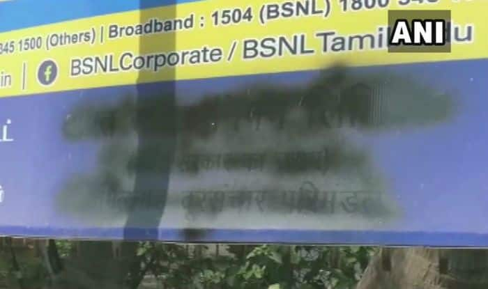 Three-language System Row: Hindi Text on Signage's at BSNL Office, Post Office And Outside Trichy Airport Painted Black