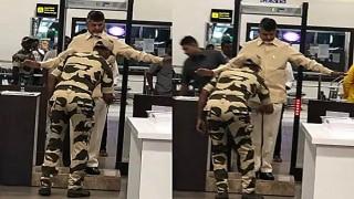 Former Andhra CM Chandrababu Naidu Denied VIP Access to Aircraft, Frisked at Gannavaram Airport