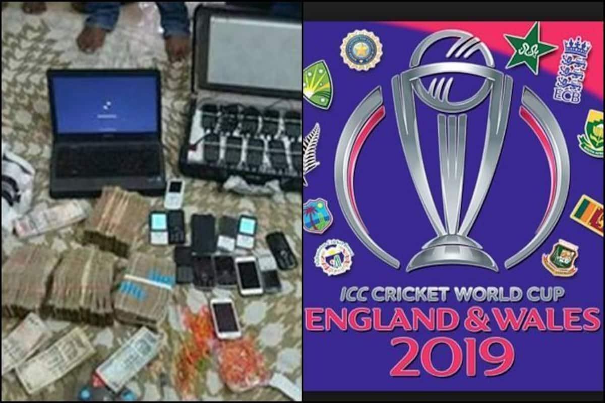 News wala cricket betting rates betting 2875