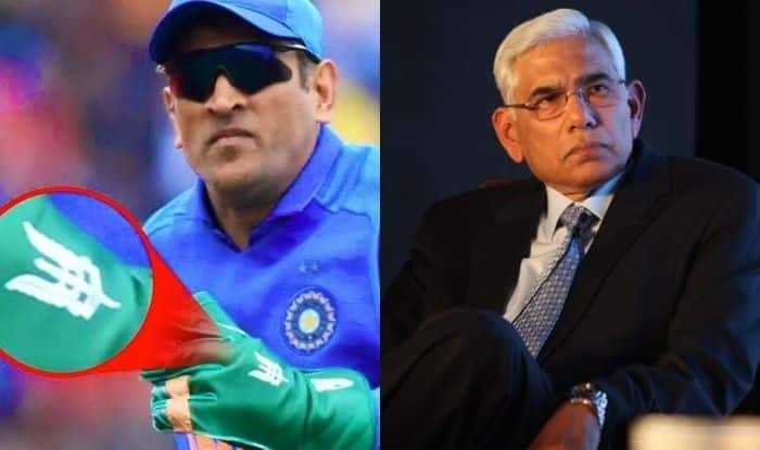 ICC, BCCI, MS Dhoni, Army Insignia, ICC Cricket World Cup 2019, ICC World Cup 2019, Balidaan Badge, Ind vs Aus, Aus vs Ind, Cricket News, Indian Cricket Team, Dhoni Gloves, CoA, Committee of Administrators, Vinod Rai, CoA chief