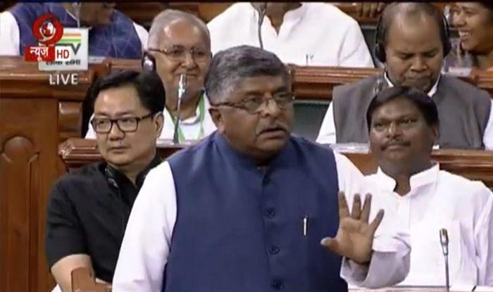 Aadhaar Bill Passed in Rajya Sabha, R S Prasad Says SC Judges Should Avoid 'Harsh Words'