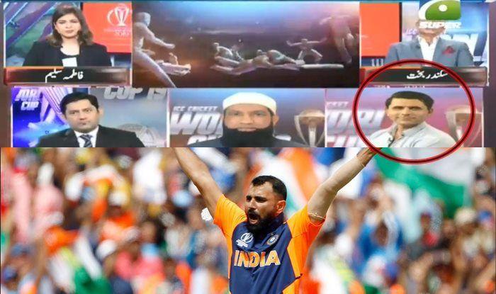 Mohammed Shami, Jasprit Bumrah, Abdul Razzak, ICC Cricket World Cup 2019, Musalman, Cricket News, India vs Bangladesh, Edgbaston, Birmingham,