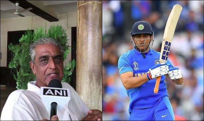 Sanjay Jagdale, Former BCCI Secretary, Former BCCI Secretary reacts to MS Dhoni's retirement, MS Dhoni retirement, MS Dhoni records, Indian Cricket Team, Sanjay Jagdale statement on MS Dhoni, Cricket News, MS Dhoni, Team India, MS Dhoni Retirement, Dhoni to Continue Till T20 World Cup, Mahendra Singh Dhoni, ICC Cricket World Cup 2019, BCCI, Cricket News, T20 World Cup 2020, Dhoni Retirement Plans, IPL 2020, Chennai Super Kings
