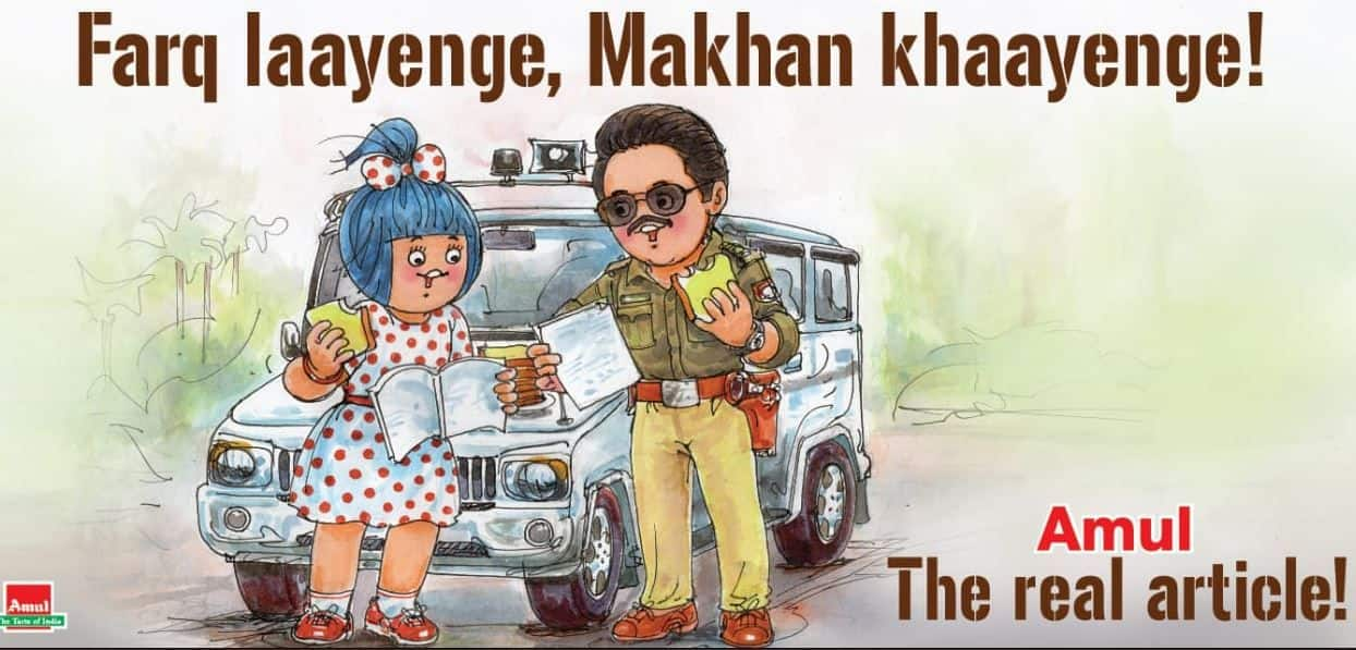Amul pays Tribute to Article 15