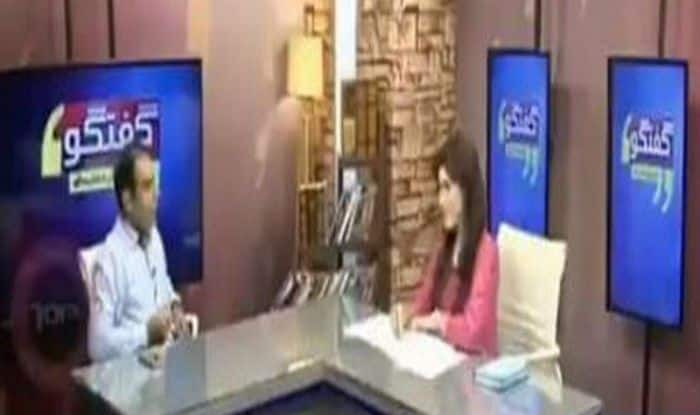 Pakistani Anchor Gets Trolled For Confusing Phone Company Apple Inc With Fruit- WATCH