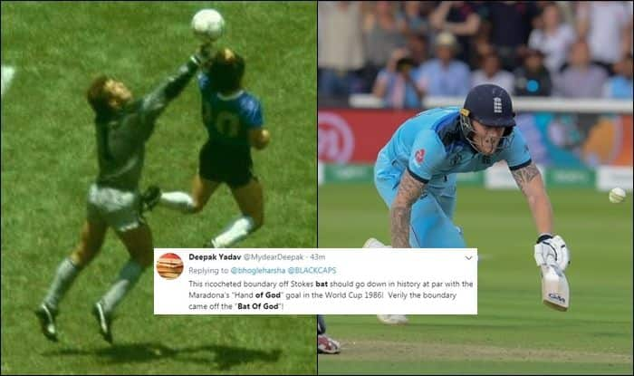 Fans compare Hand of God and Bat of God, Ben Stokes Bat of God, Diego Maradona hand of god, 1986 Football World Cup, Cricket World Cup 2019, ICC World Cup 2019 Finals, Lords, London, Ben Stokes, overthrows, Super Over, Cricket News, ICC Rules