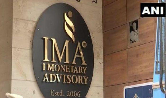 IMA Ponzi Scam: ED Arrests Main Accused Mohammed Mansoor Khan at Delhi Airport