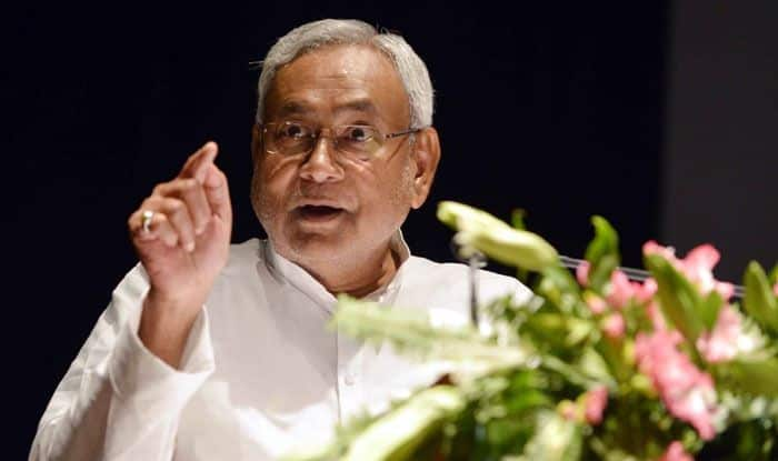 Udyami Panchayat, Bihar, Entrepreneurs, Nitish Kumar