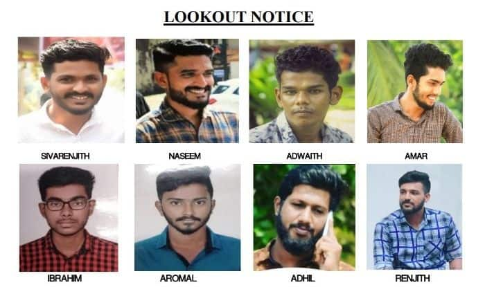 Kerala Police Issues Lookout Notices Against 8 SFI Members Accused of 'Attempt to Murder'