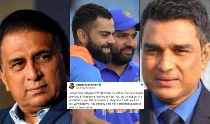 Sanjay Manjrekar, Sanjay Manjrekar Trolled, Sanjay Manjrekar 'Respectfully' Disagrees With Sunil Gavaskar, Sanjay Manjrekar 'Respectfully' Disagrees With Sunil Gavaskar Over His Views on Virat Kohli, Sanjay Manjrekar-Ravindra Jadeja, Team India, Indian Cricket Team, Virat Kohli, Indian Captain Virat Kohli, Cricket News, BCCI, Ind vs WI, WI vs Ind