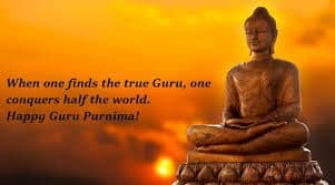 Happy Guru Purnima 2019 Messages
