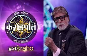 Kaun Banega Crorepati 11 Promo