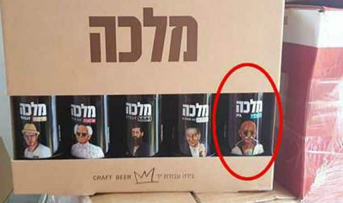 Mahatma Gandhi's Photo Used on Beer Bottles in Israel, Company Apologises
