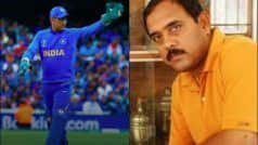 Dhoni's Childhood Coach Reveals His Retirement Plan, Says Parents Want Him to Come Home