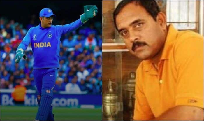 Mahendra Singh Dhoni, Mahendra Singh Dhoni retirement news, MS Dhoni, MS Dhoni retirement, MS Dhoni retirement news, Dhoni, Dhoni childhood, Dhoni childhood coach, Dhoni coach, MD Dhoni coach, Mahendra Singh Dhoni coach, Dhoni retirement news, Dhoni retirement news latest, Dhoni retirement from ODI, Dhoni retirement news in Hindi, Dhoni retirement news plans, Dhoni retirement news today, MS Dhoni retirement date, MS Dhoni retirement announcement, MS Dhoni retirement speech, MS Dhoni retirement update, MS Dhoni retirement date, MS Dhoni retirement from ODI, MS Dhoni-Team India, BCCI, Team India, Men in Blue, ICC Cricket World Cup 2019, Dhoni parents, Dhoni family, Dhoni wife,